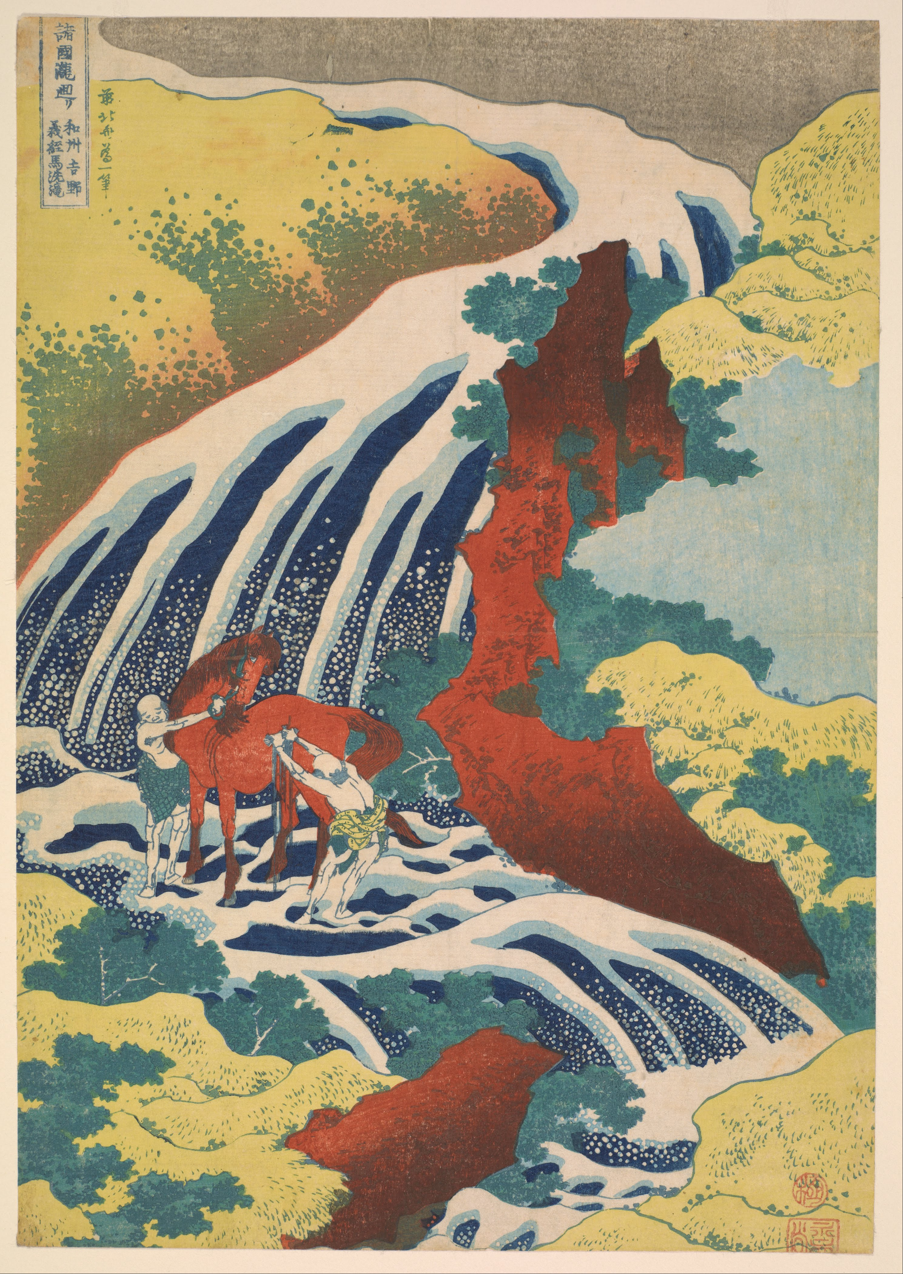 series Famous Waterfalls in Various Provinces - Google Art Project jpgFamous Japanese Art