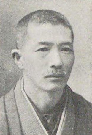 Kimura Seisaburo