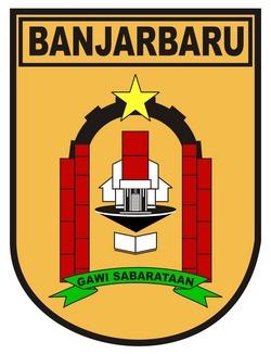 File Lambang Kota Banjarbaru Jpeg Wikimedia Commons