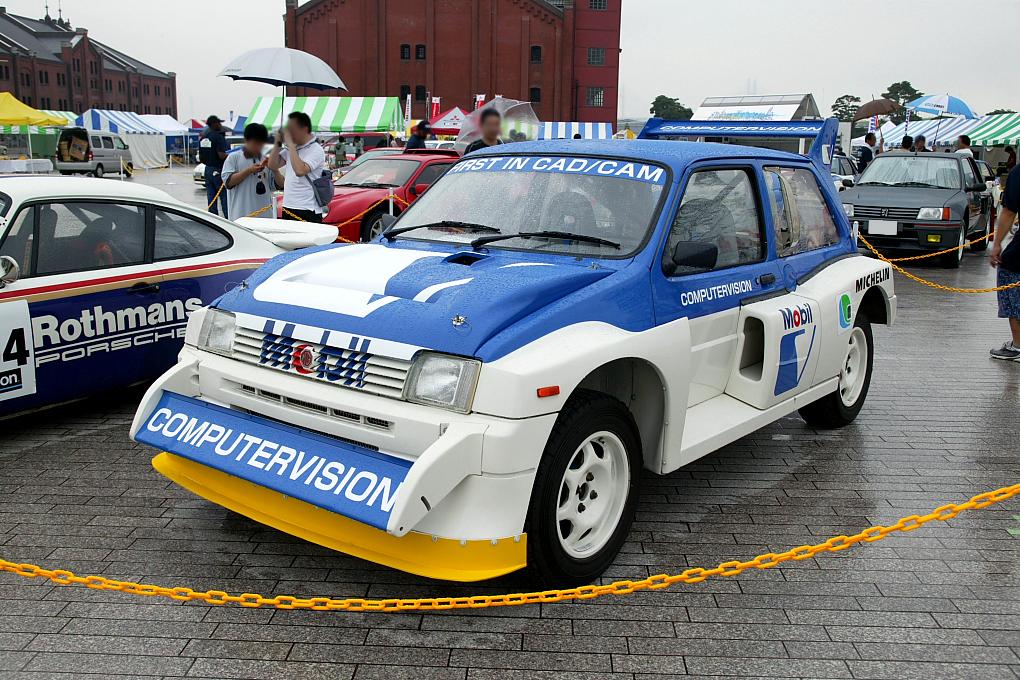 Group B Rally cars….. – Singletrack Magazine