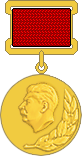 Сталинская премия — 1952