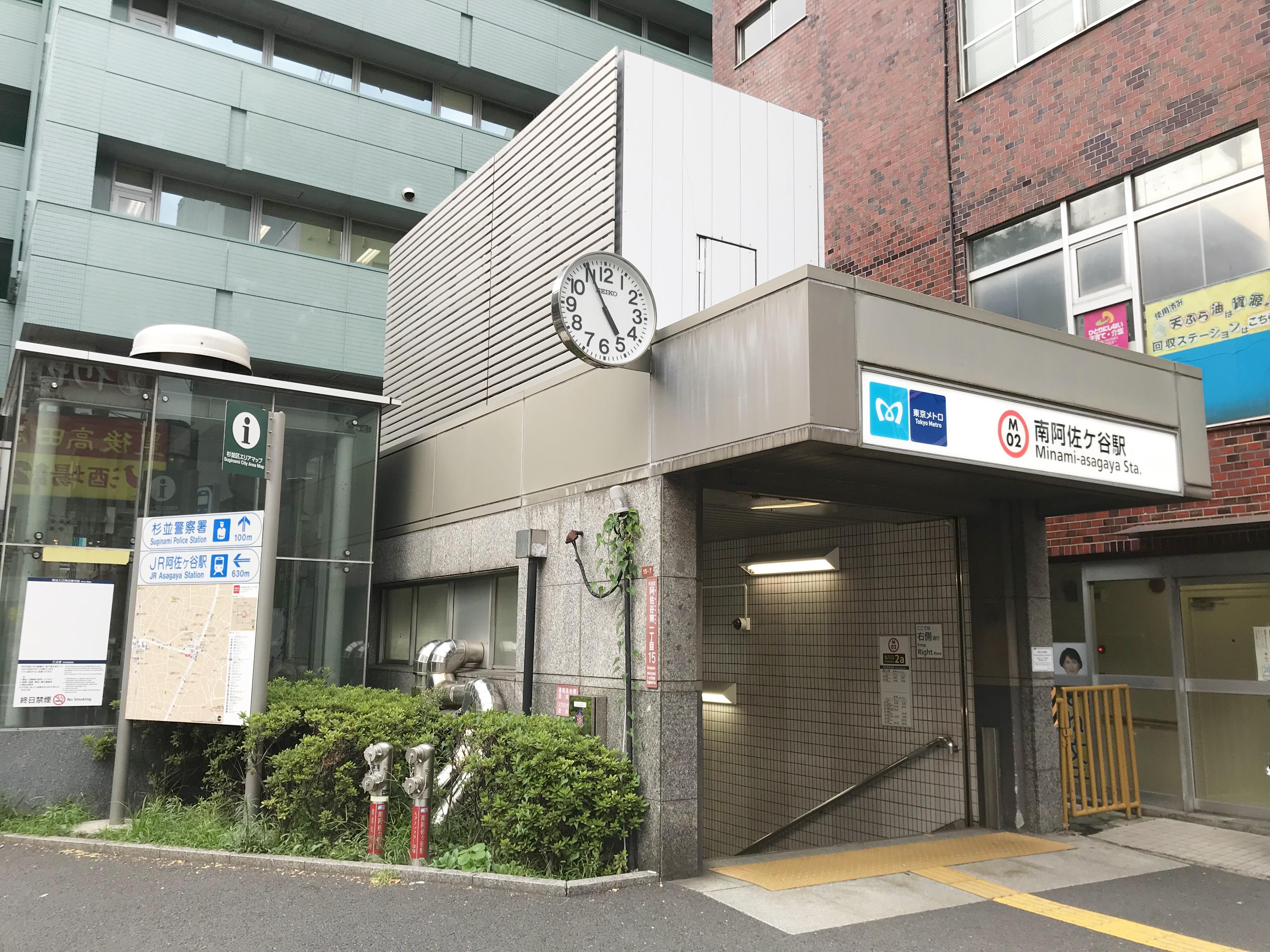 Minami-asagaya-station-Exit2a.jpg