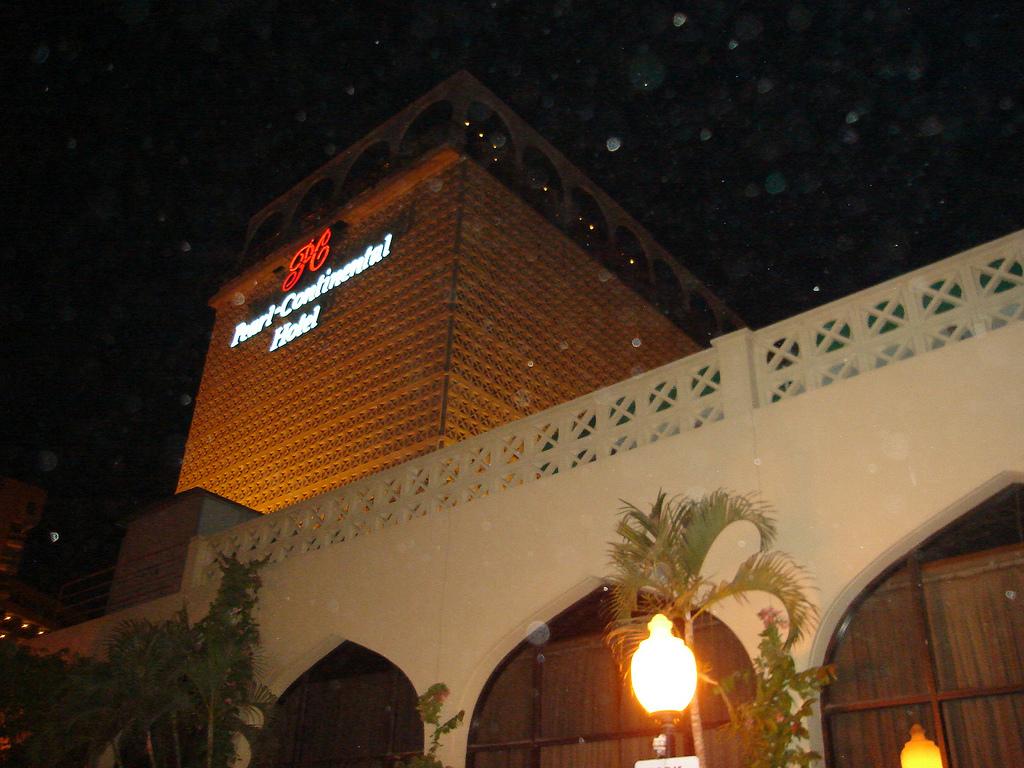 pc hotel Pc boutique hotel napoli è un nuovissimo ed accogliente affittacamere situato  in una delle piazze più eleganti della città: piazza bovio.
