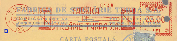 Romania stamp type A4D.jpg