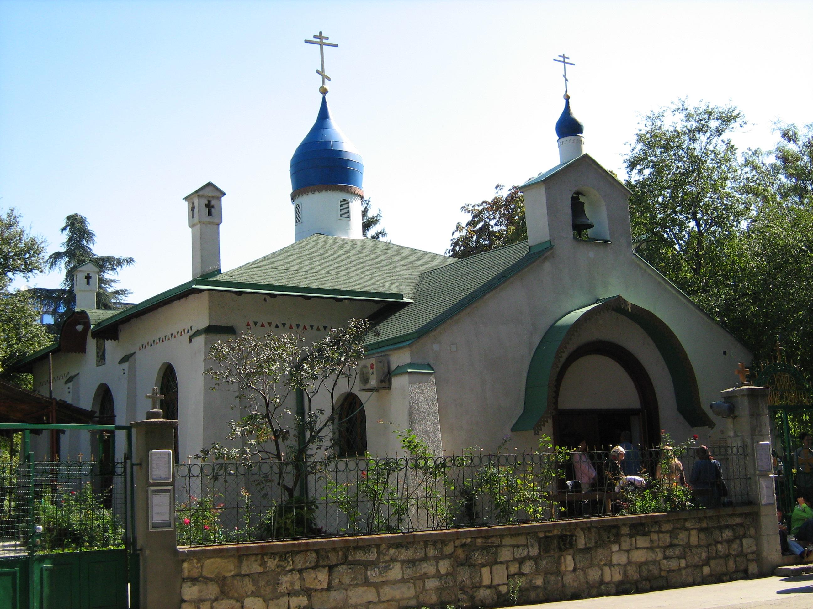 Ruska Crkva u Beogradu Ruska Crkva u Beogradu