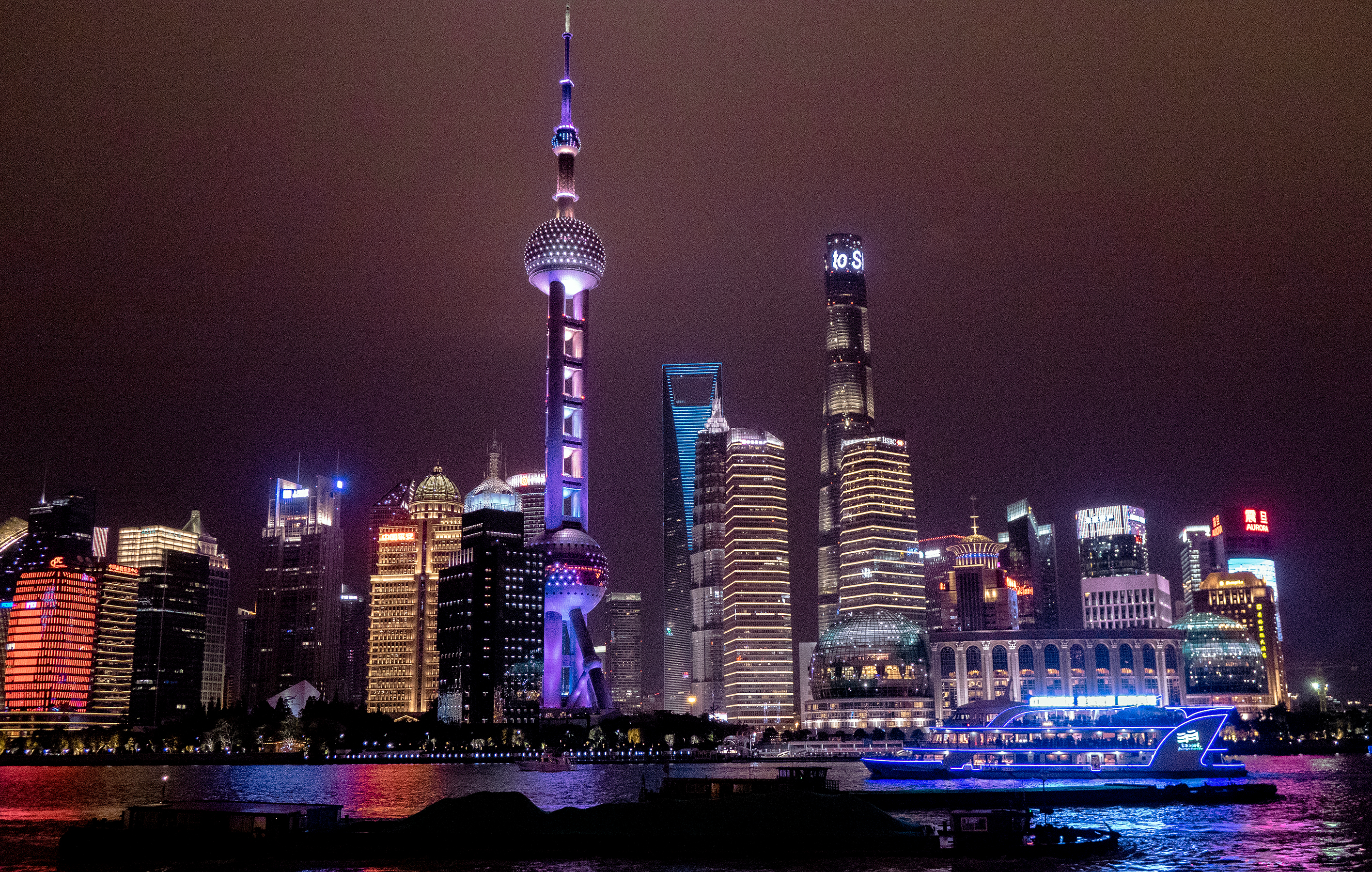 Shanghai Skyline from a tour boat (Pudong).jpg