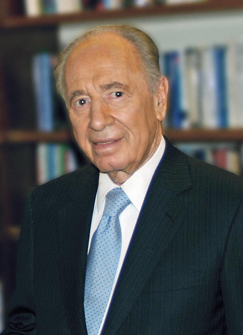 Photo Shimon Peres via Opendata BNF