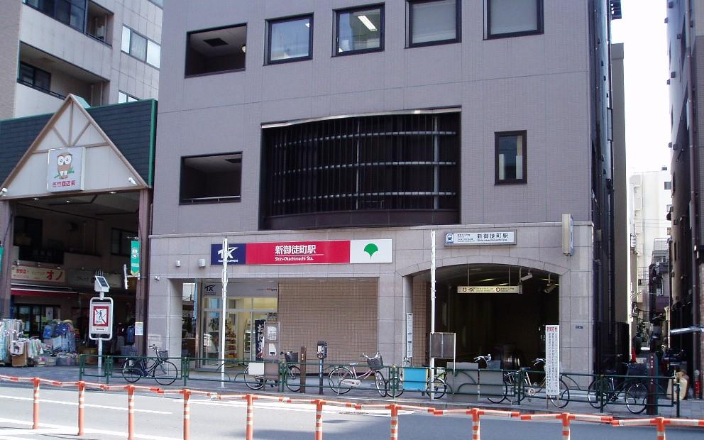 Shin-okachimachi-a2.JPG