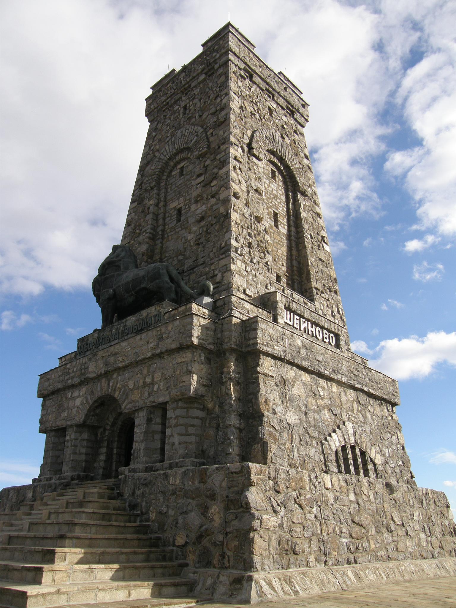 Schipka-Denkmal der Gefallenen im Russisch-Türkischen Krieg