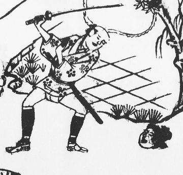 ShokokuHyaku Rokurokubi