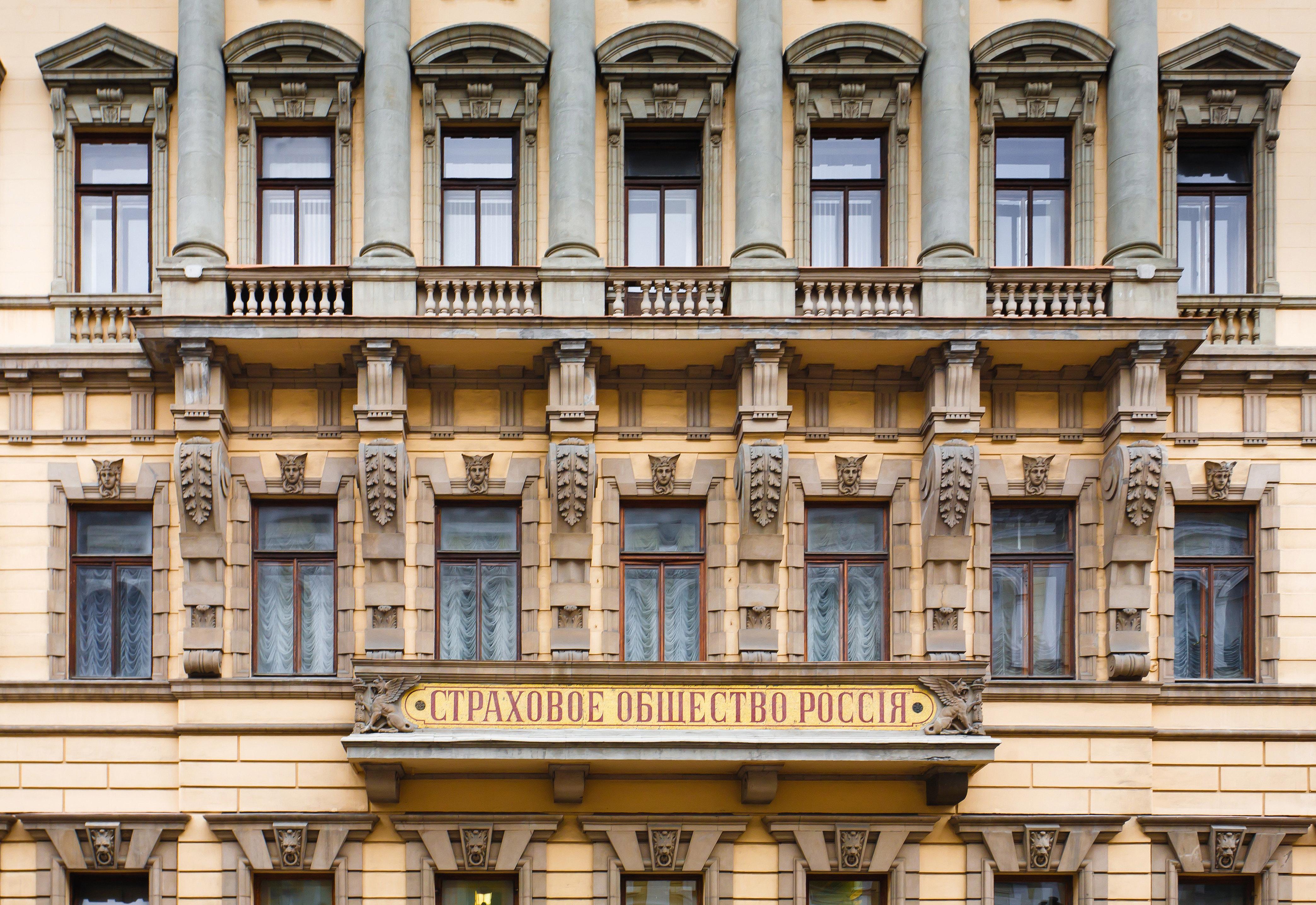 Where in St. Petersburg buy housing 73