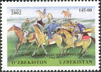 Stamps of Uzbekistan, 2002-26