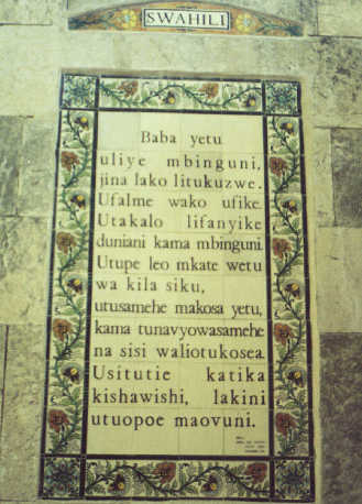 Although originally written with the Arabic script, Swahili is now written in a Latin alphabet introduced by Christian missionaries and colonial administrators. The text shown here is the Catholic version of the Lord's Prayer.[13]