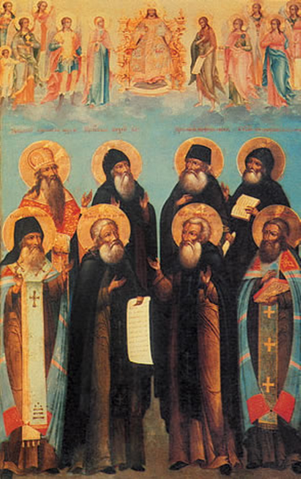 Synaxis of the Radonej saints.jpg