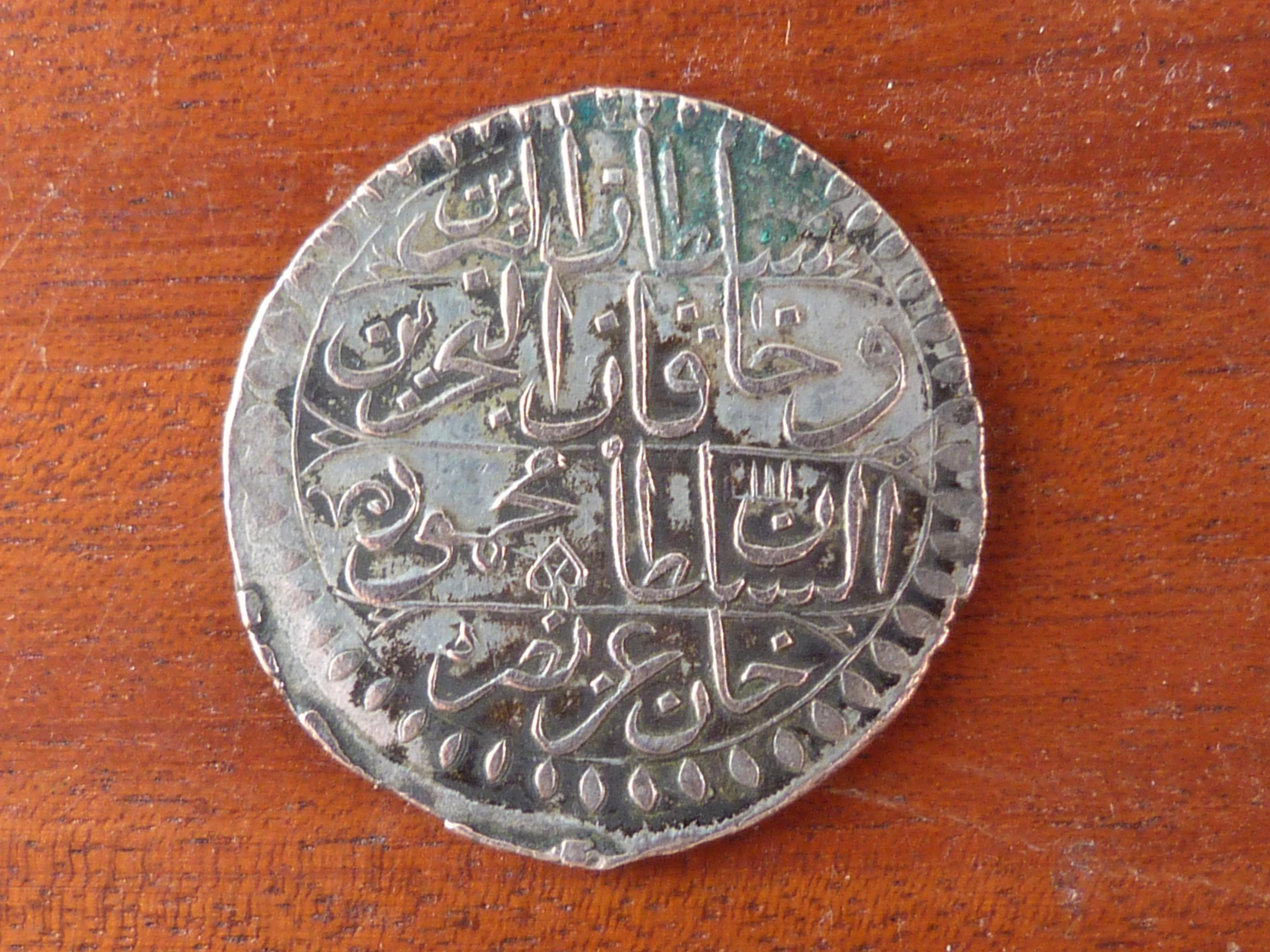 File:Tunisian rial of Mahmud II 1233 AH - 1817-1818 AD obverse.