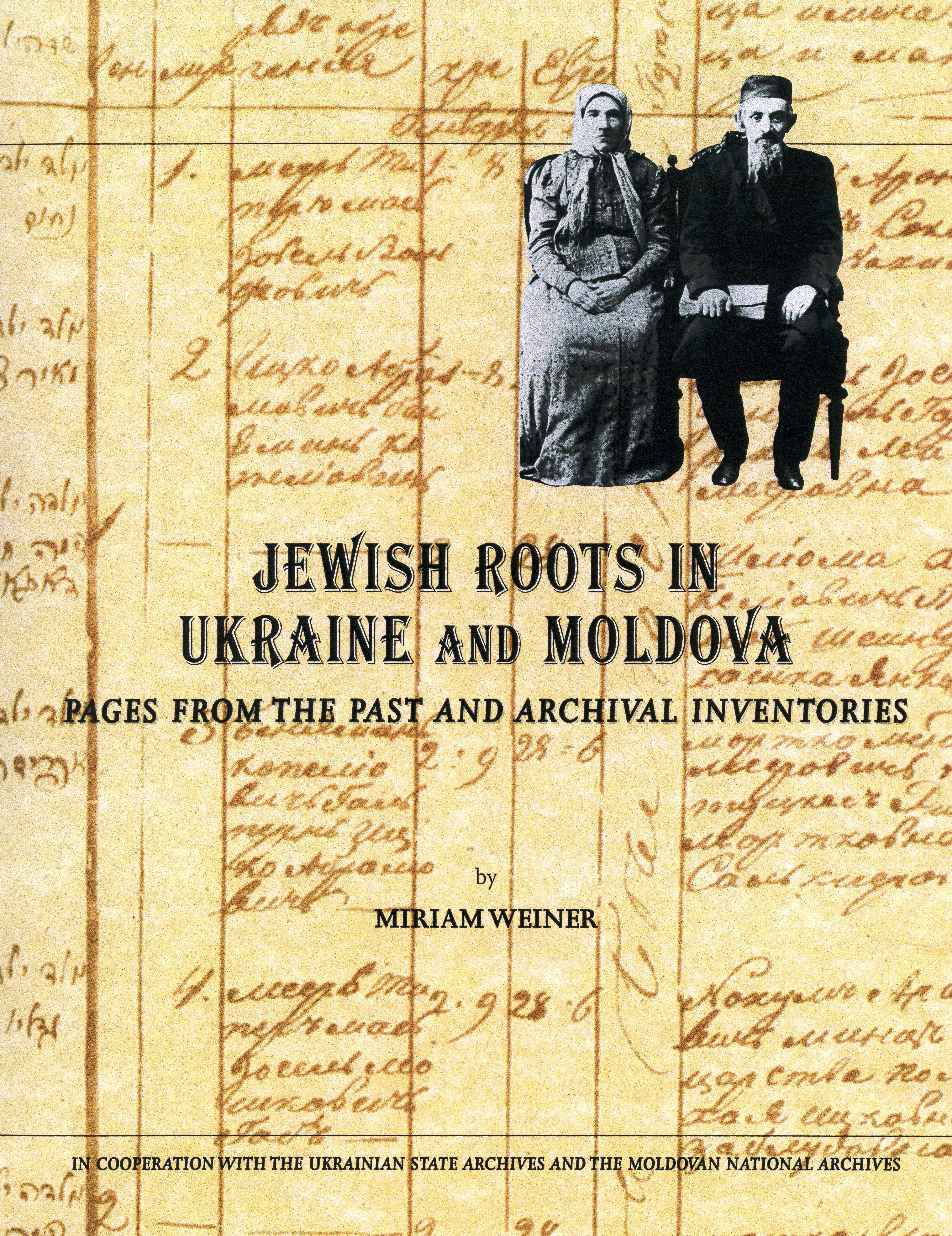 Jewish Roots in Ukraine and Moldova - Wikipedia