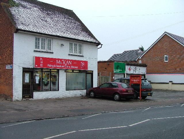 Woolmer Green shops - geograph.org.uk - 97221.jpg
