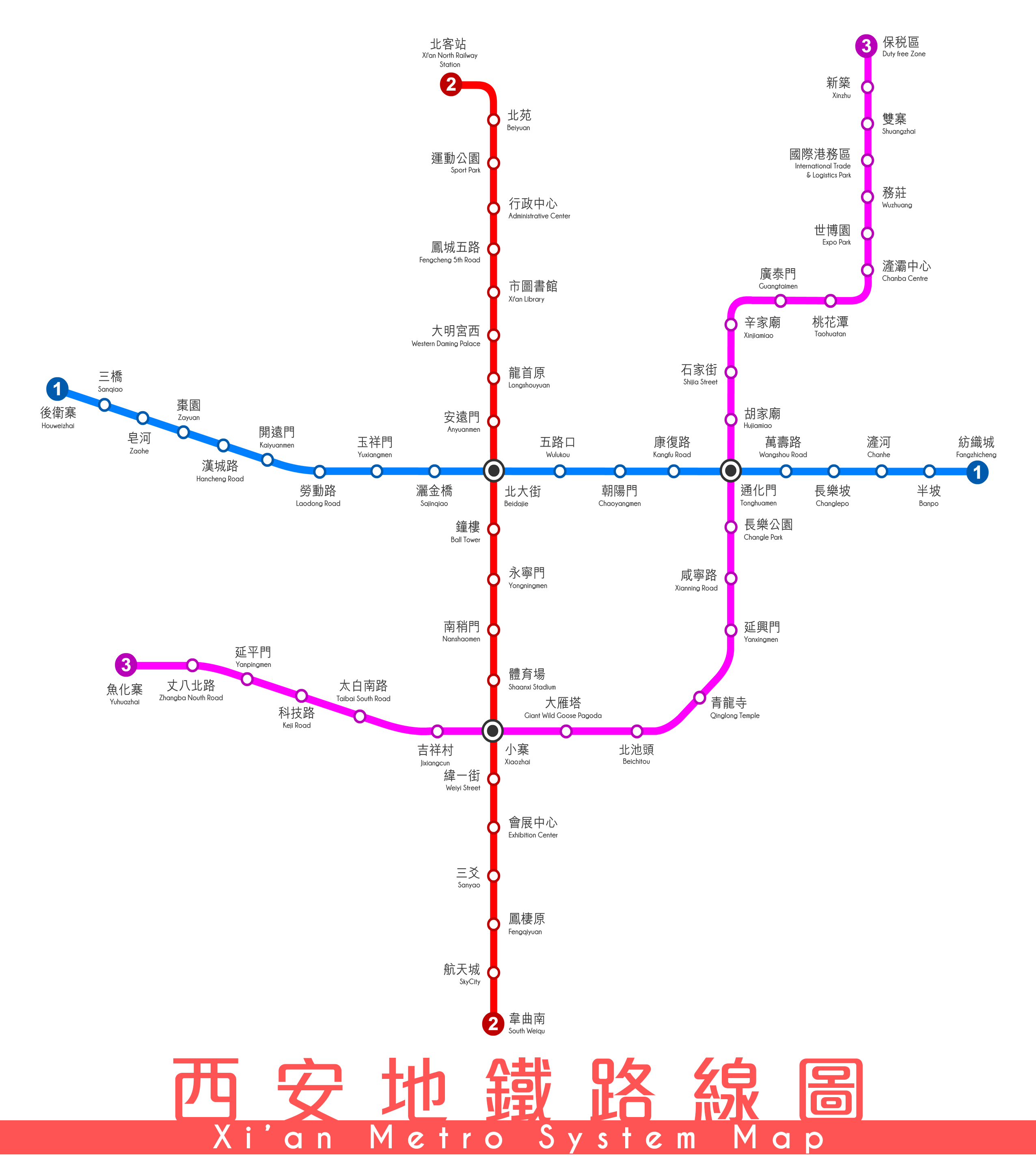 Xi'an Metro Xi'an subway