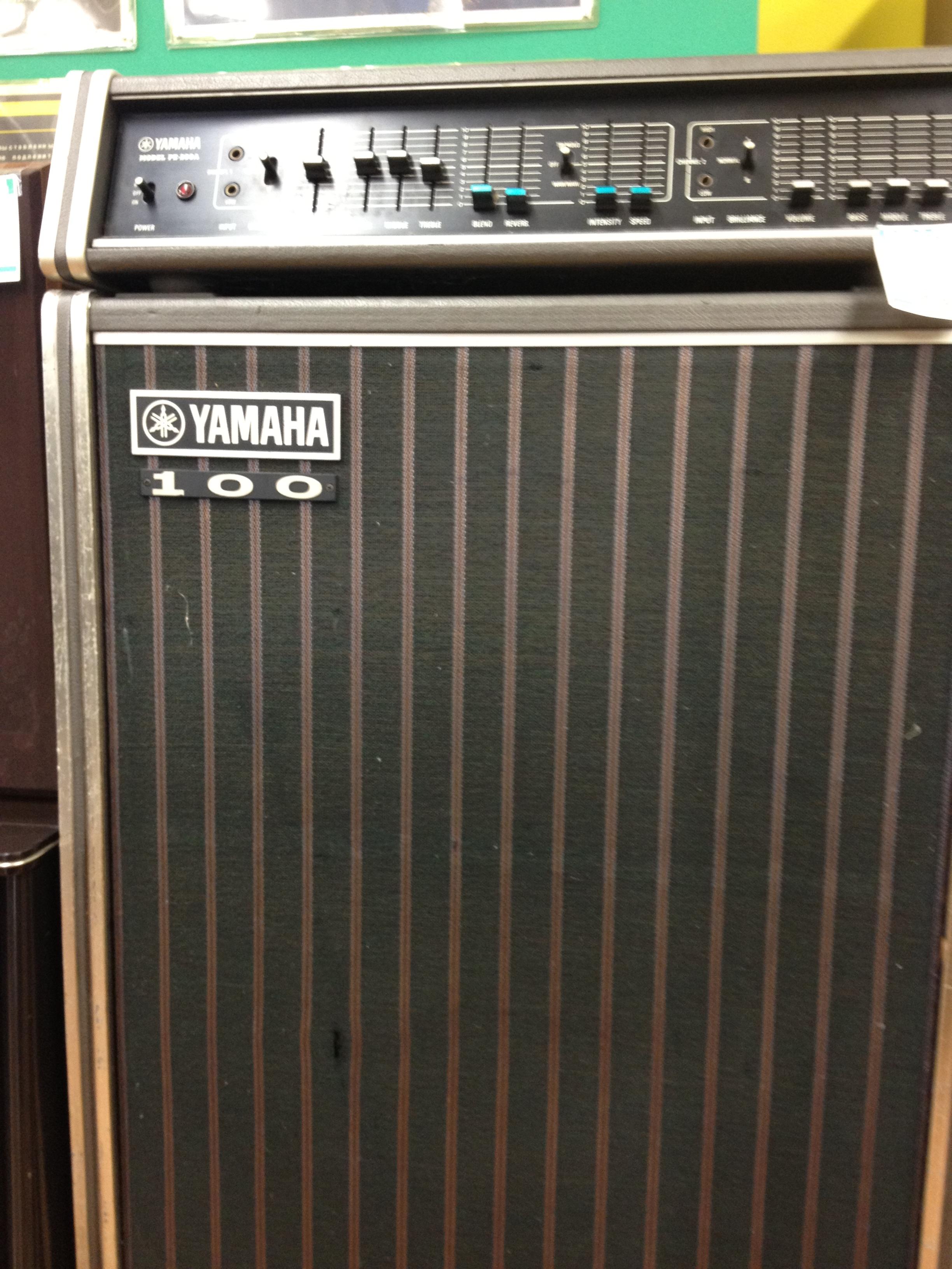 Yamaha Guitar Amp Thr