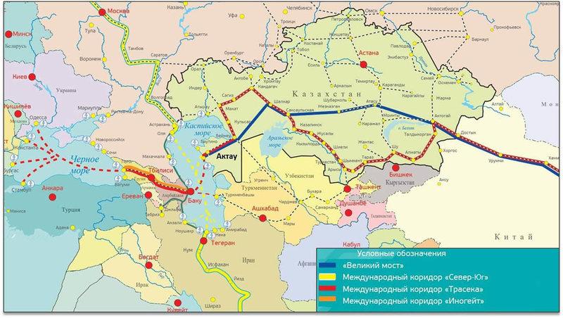 """Картинки по запросу """"гигантский китайский грузовой поезд прибыл в Турцию. Это был первый грузовой поезд, который направился в ЕС из Китая через Центральную Азию и пролив Босфор по тоннелю Мармарай."""""""""""