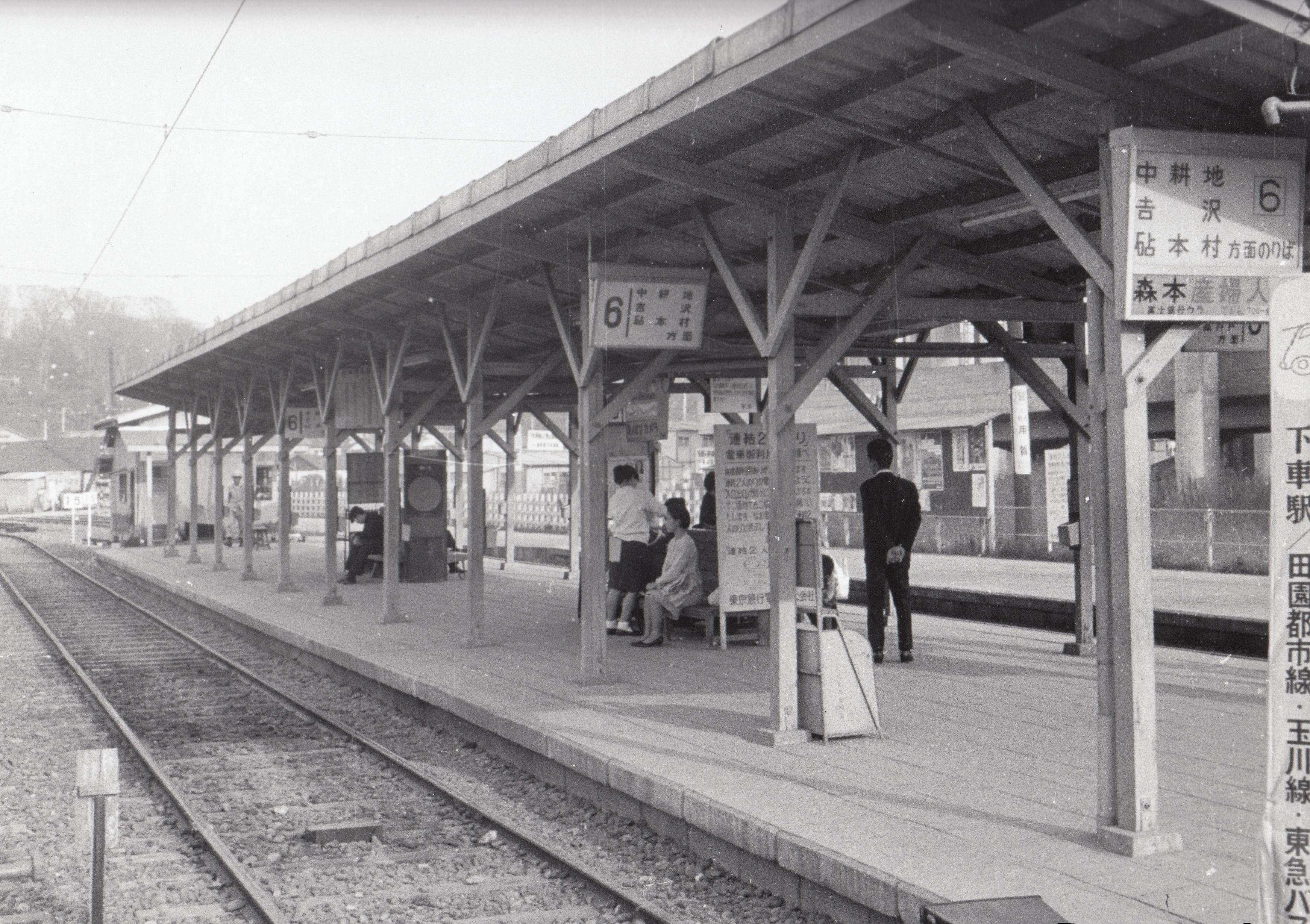 ファイル:1968年の秋 二子玉川園駅砧線ホームにて.jpg - Wikipedia