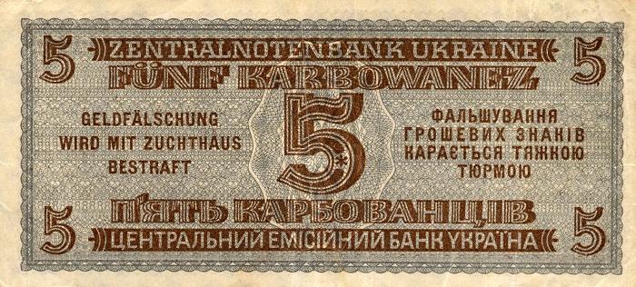 5Karbowanez-1942 r.jpg