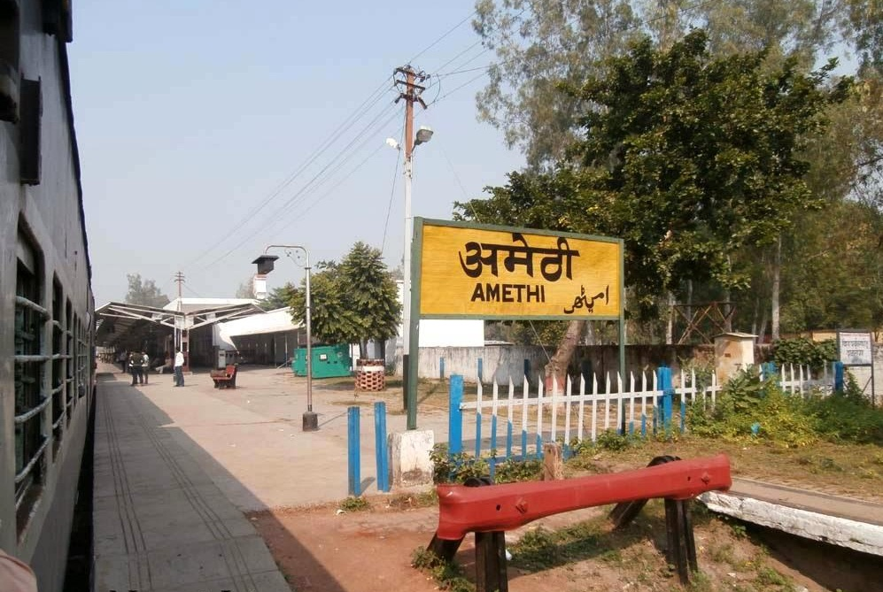 amethi development