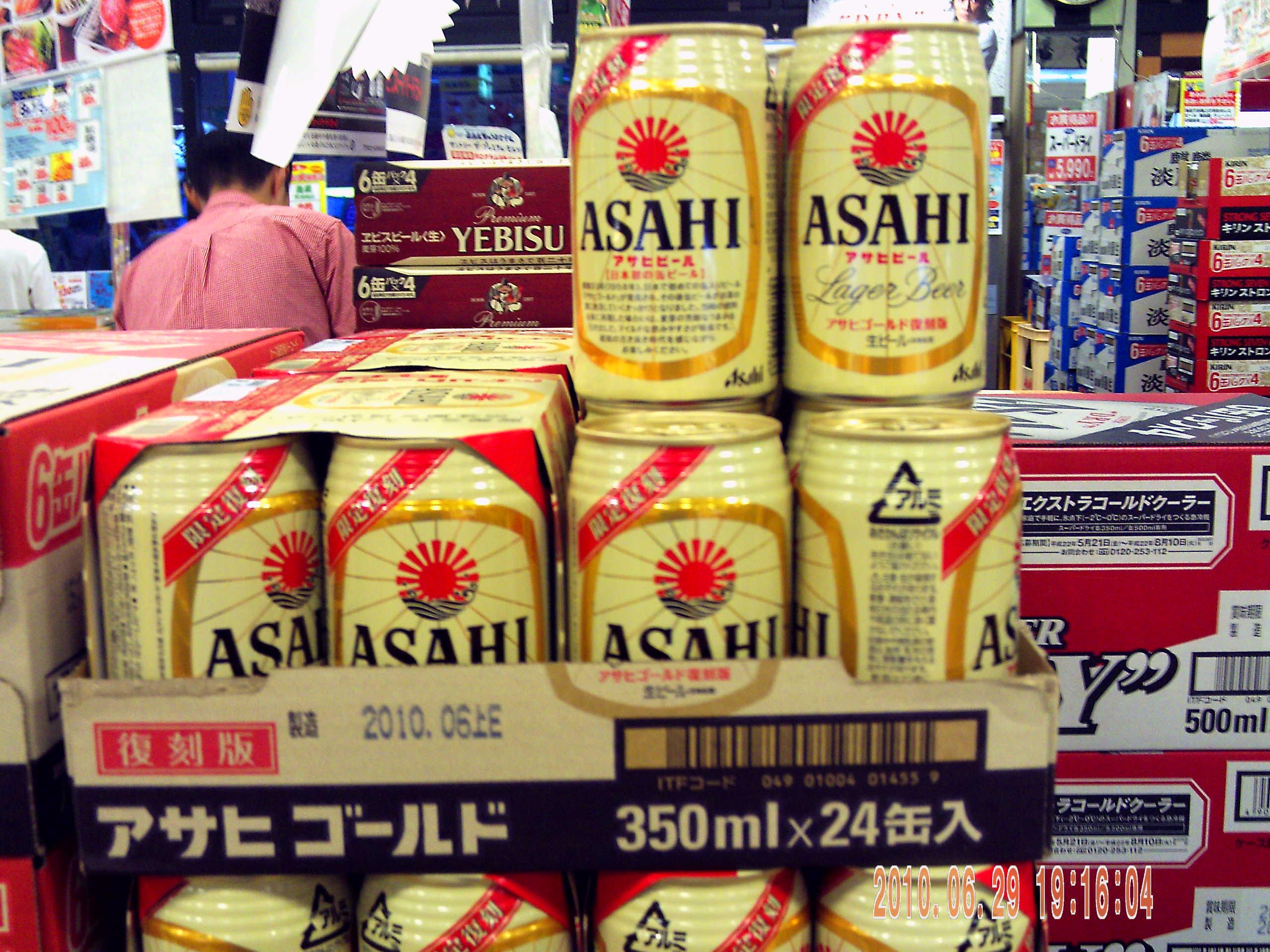 Asahi Gold beer