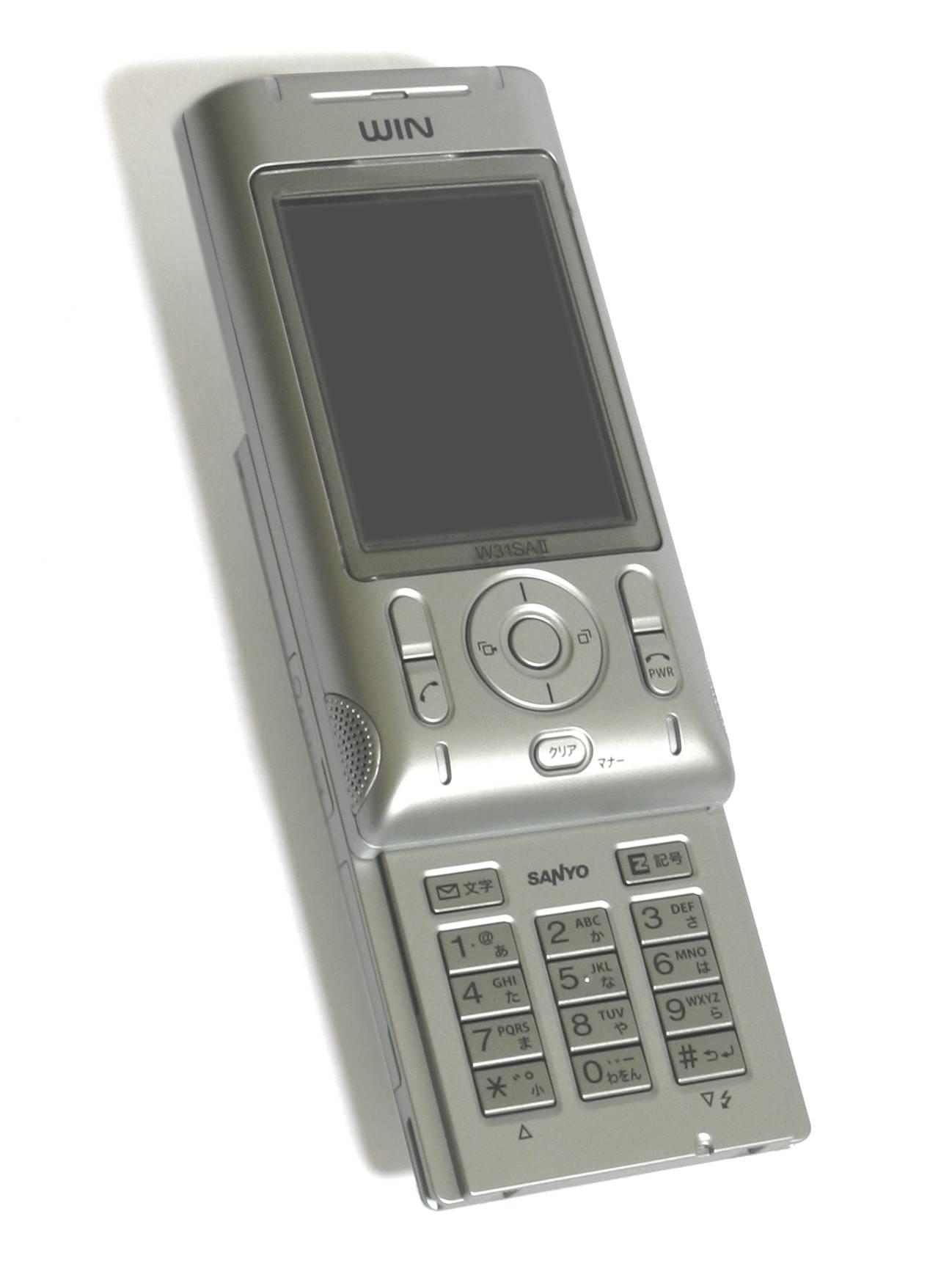 2000mobilephone