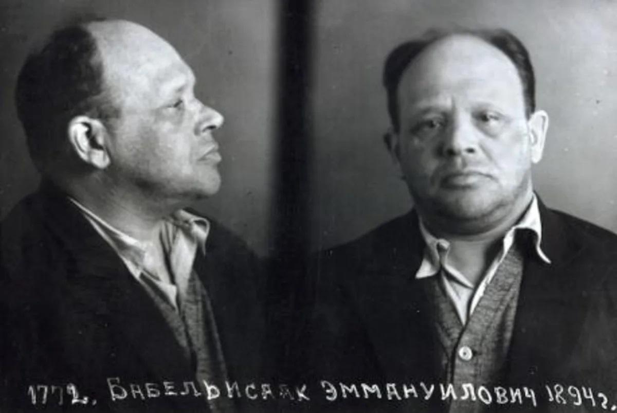 Бабель после ареста
