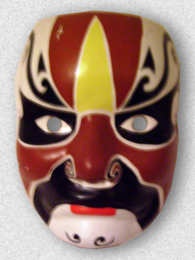 A Beijing Opera Mask