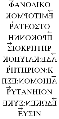 Boustrophedon Greek.png