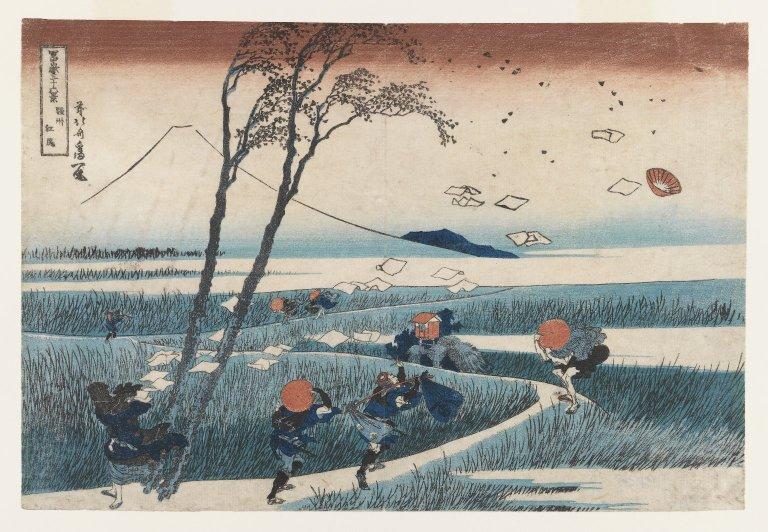 Yejiri Station, Province of Suruga. Hokusai