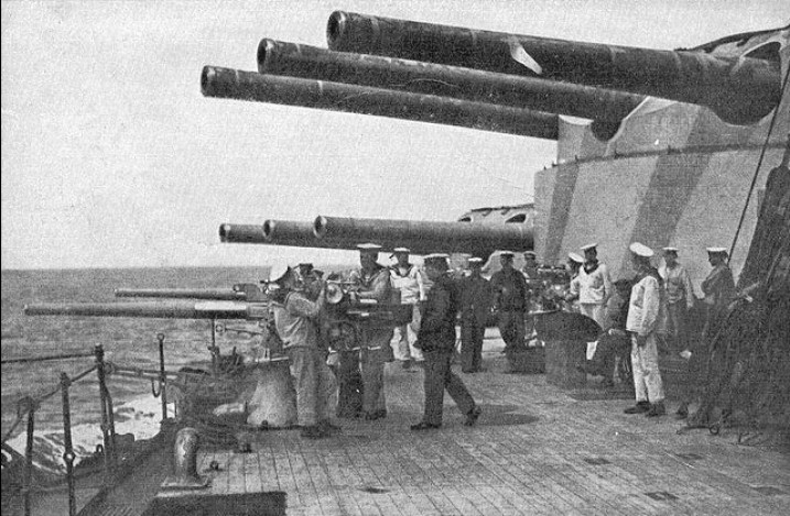 Cannons of the SMS Tegetthoff of the Austro-Hungarian Navy