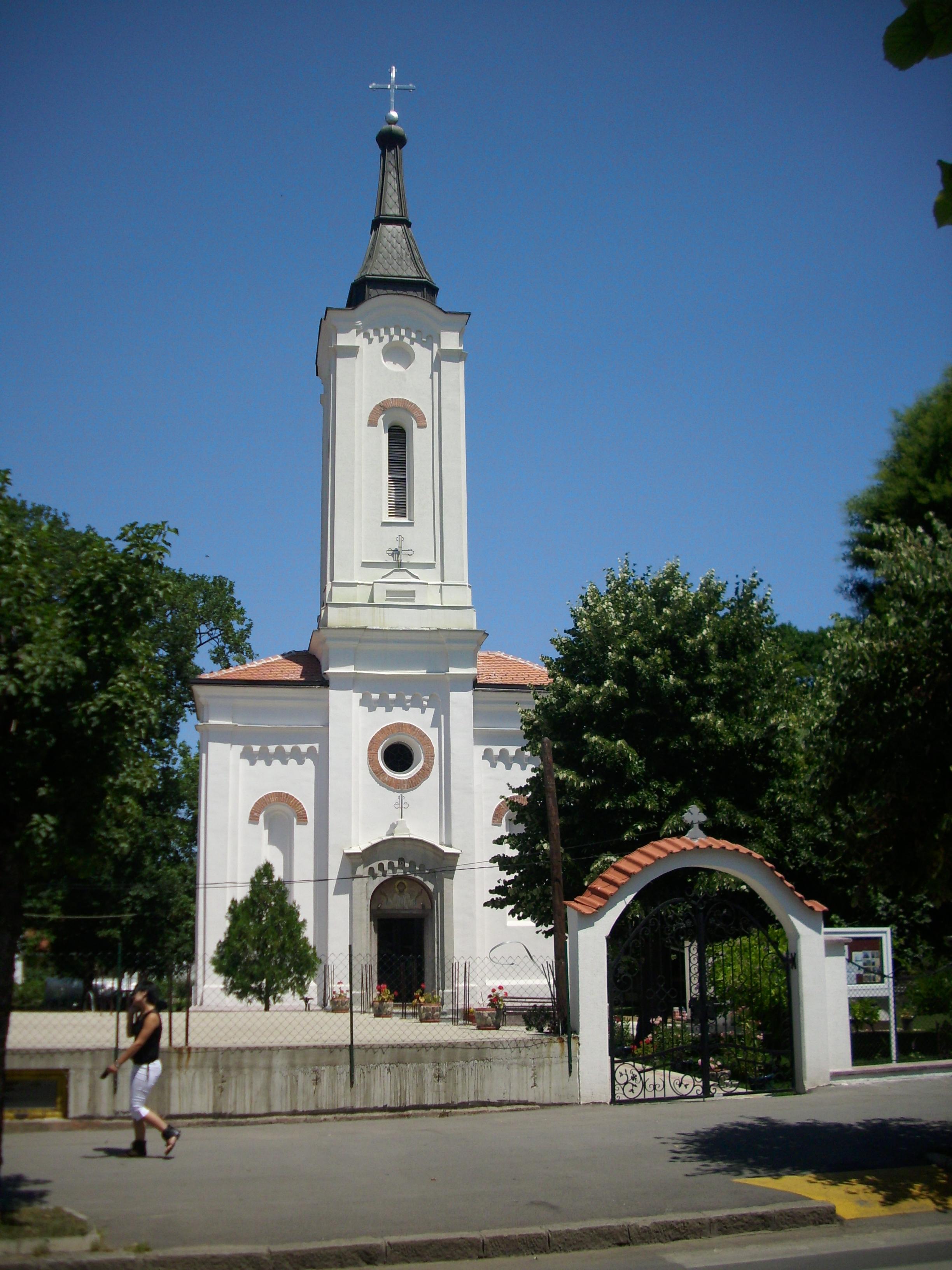 File:Crkva Vaznesenja Gospodnjeg u Petrovcu1.JPG - Wikimedia Commons