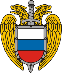 Emblem of the Russian Federal Protective Service.png