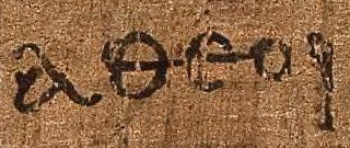 "The Greek word atheoi (atheoi), as it appears in the Epistle to the Ephesians (2:12) on the early 3rd-century Papyrus 46. It is usually translated into English as ""[those who are] without God"". Ephesians 2,12 - Greek atheos.jpg"