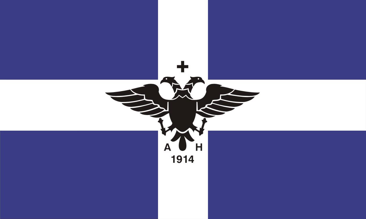 Empire Blue Cross Blue Shield Epo Providers Long Island Ny