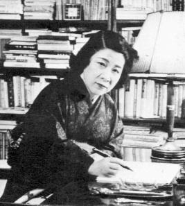 林 芙美子(Fumiko Hayashi)Wikipediaより