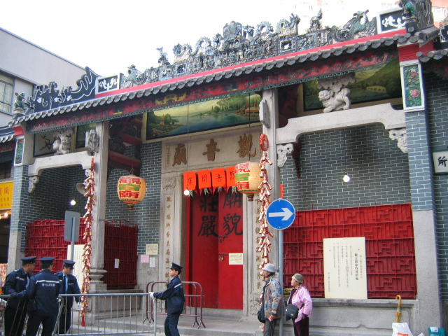 HKHHkung yum temple