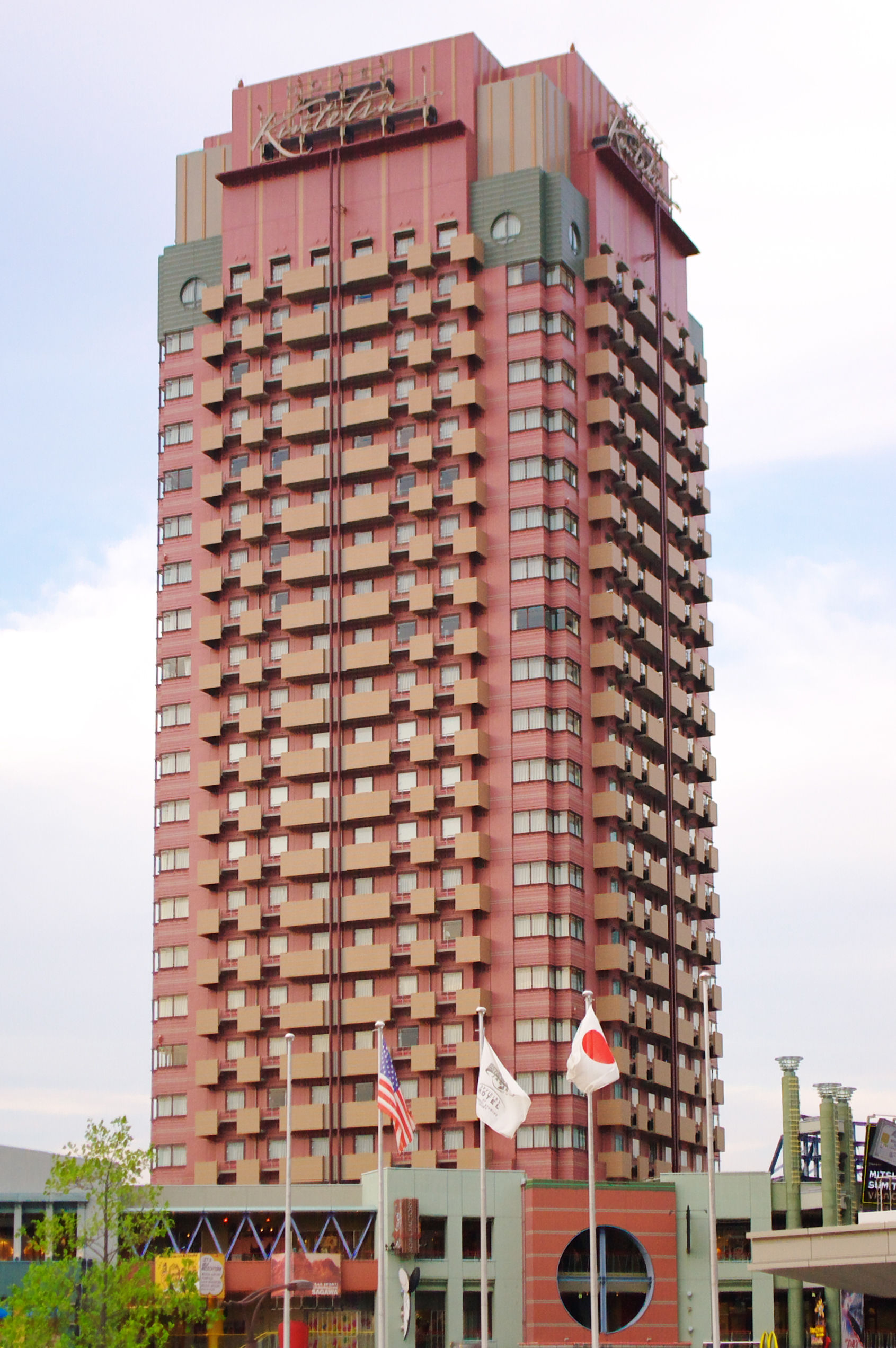 ホテル ユニバ