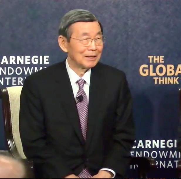 Datei Hyun Hong Choo Speaking To The Carnegie Endowment For