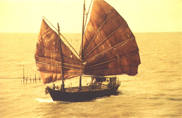 File:Indonesian Sampan.jpg