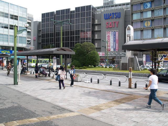 https://upload.wikimedia.org/wikipedia/commons/b/ba/Iwatuki.jpg