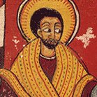 An 18th-century Ethiopian image of Jesus