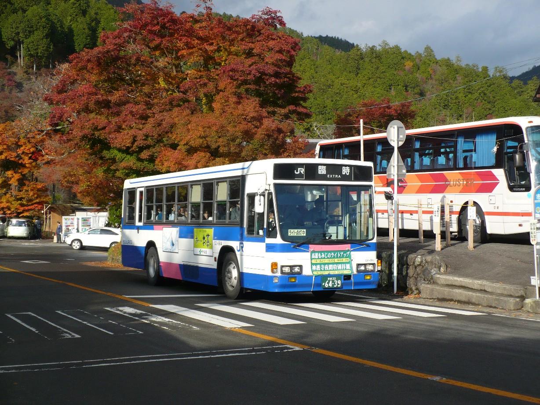 西日本ジェイアールバス京都営業所