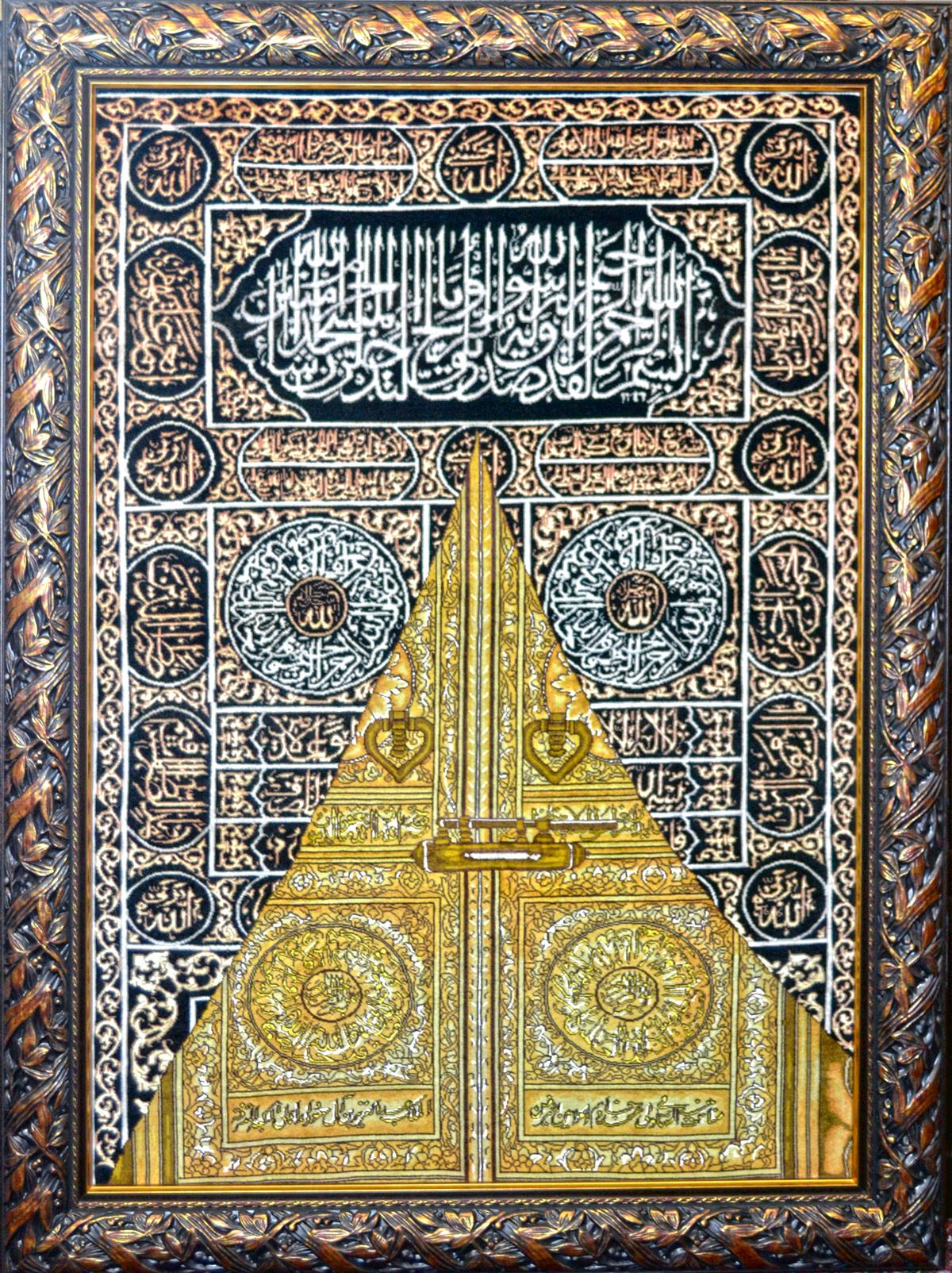 File:Kabah-Door-Persian-Tableau-Rug-Tabriz.jpg & Kabah Door \u0026 Calligraphy In The Door Of Kabah Pezcame.Com