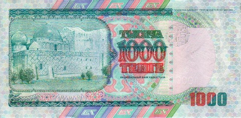 KazakhstanPnew-1000Tenge-2000(2001)-donatedoy b.jpg