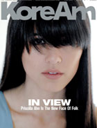 Priscilla Ahn on the cover of KoreAm, June 2008