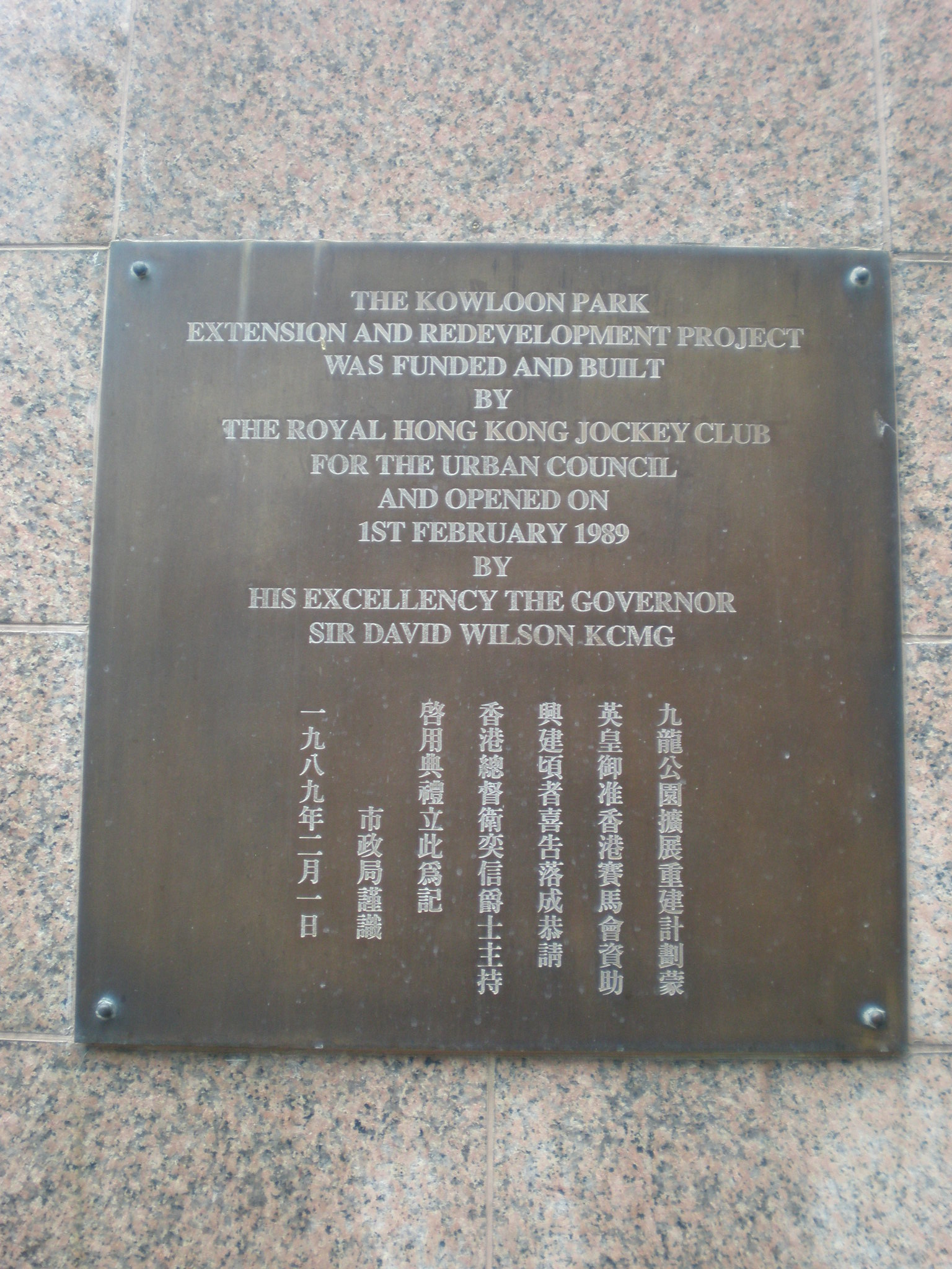 city centercity of pleasantvillenew jersey redevelopment area